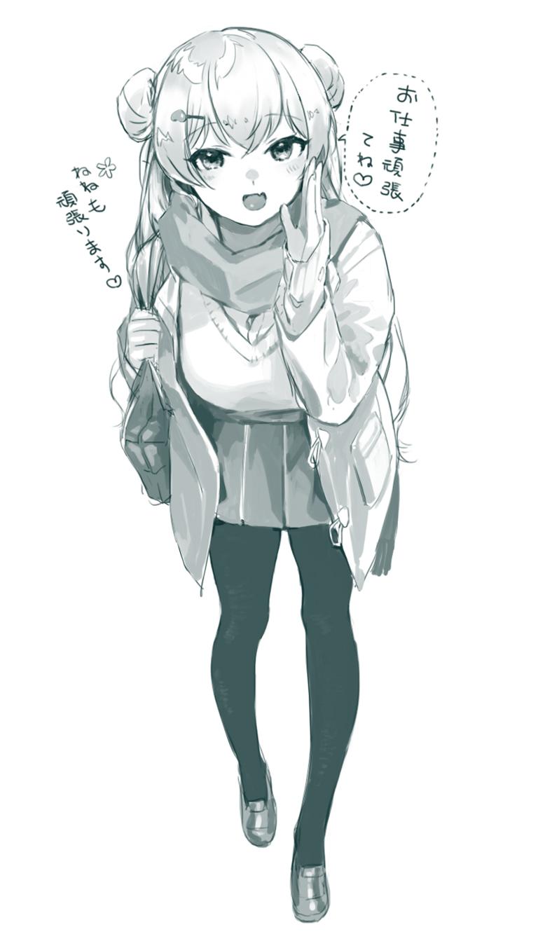 hentai hololive 桃鈴ねね11 - 【VTuber】桃鈴ねねちゃんのエロ画像:イラスト