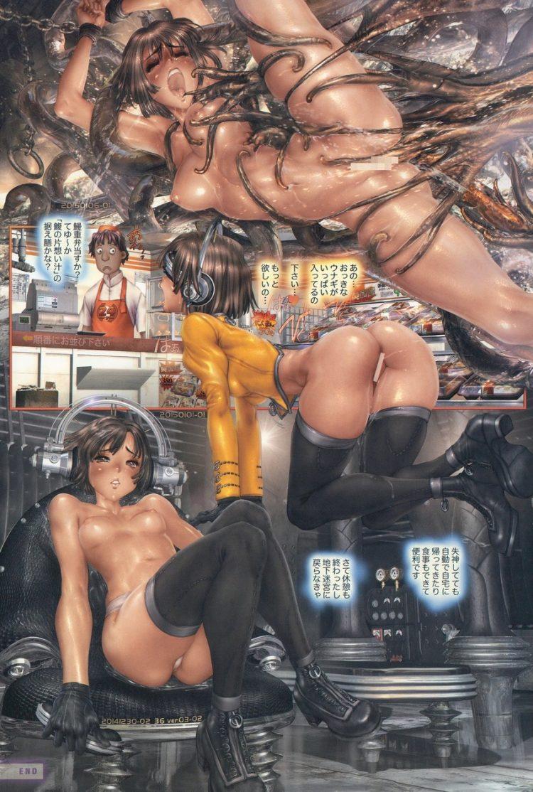 hentai cyborg Android 2 cyberpunk 5 - 【二次】サイボーグやアンドロイドのエロ画像:イラスト その10