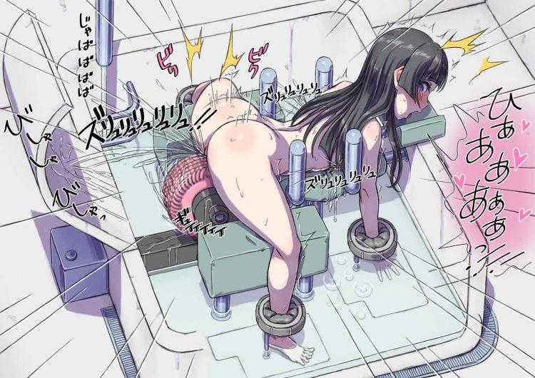 niji79 - 【オカズ】二次元のエロ画像:イラスト その14