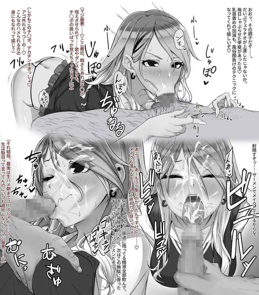 シャニマス00022 - 【シャニマス】和泉愛依ちゃんのエロ画像:イラスト