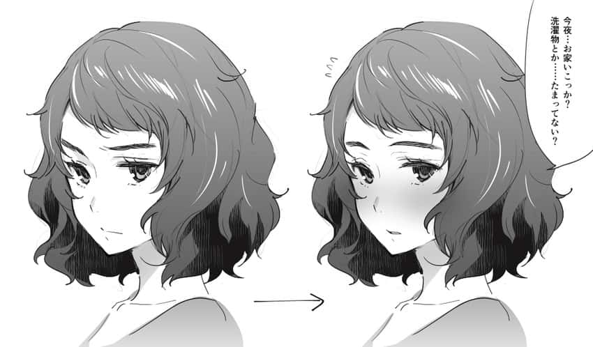 kawakami sadayo persona114 - 【ペルソナ5】川上貞代先生のエロ画像:イラスト その3