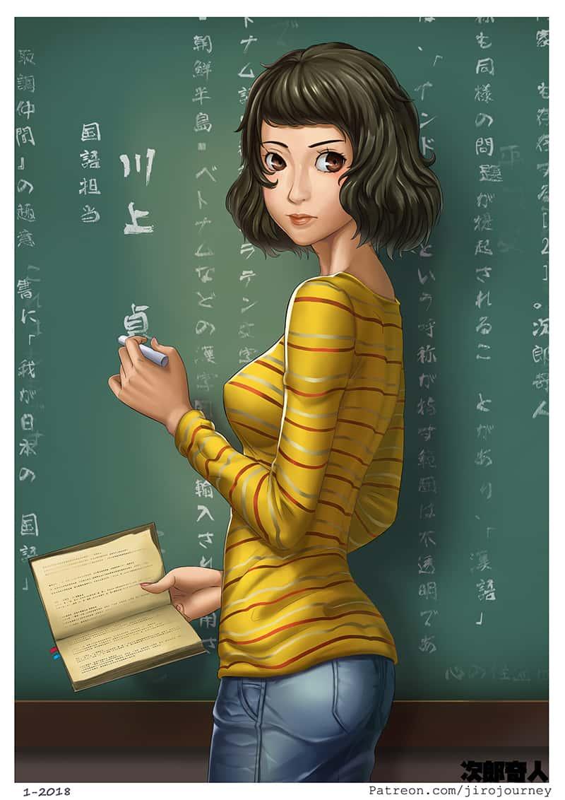 kawakami sadayo persona126 - 【ペルソナ5】川上貞代先生のエロ画像:イラスト その4