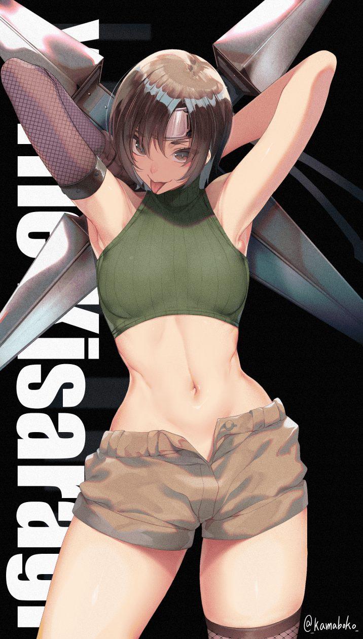 yuffie kisaragi final fantasy133 - 【ファイナルファンタジー7】ユフィ・キサラギのエロ画像:イラスト その4