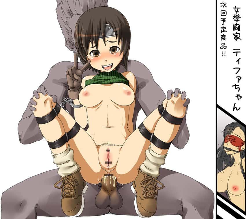 yuffie kisaragi final fantasy185 - 【ファイナルファンタジー7】ユフィ・キサラギのエロ画像:イラスト その6