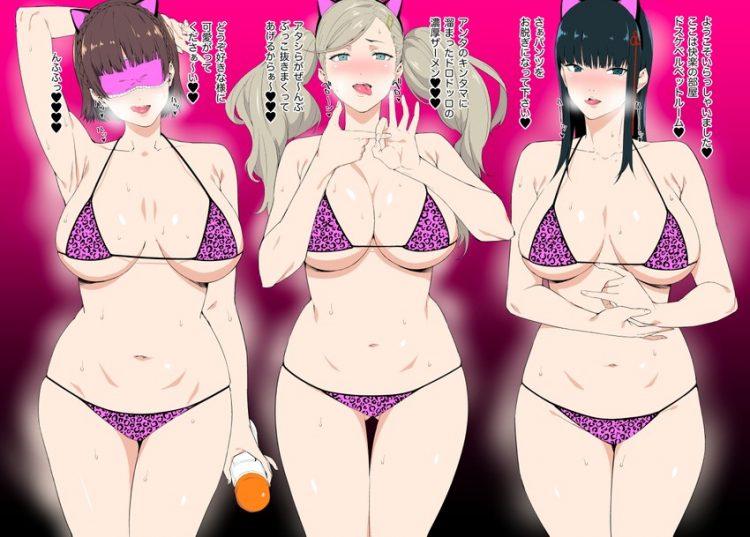 niijima makoto persona324 - 【ペルソナ5】新島真(にいじままこと)のエロ画像:イラスト その9